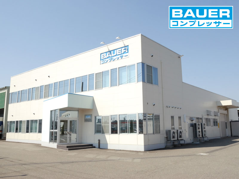 BAUER COMPRESSORS Co. Ltd.